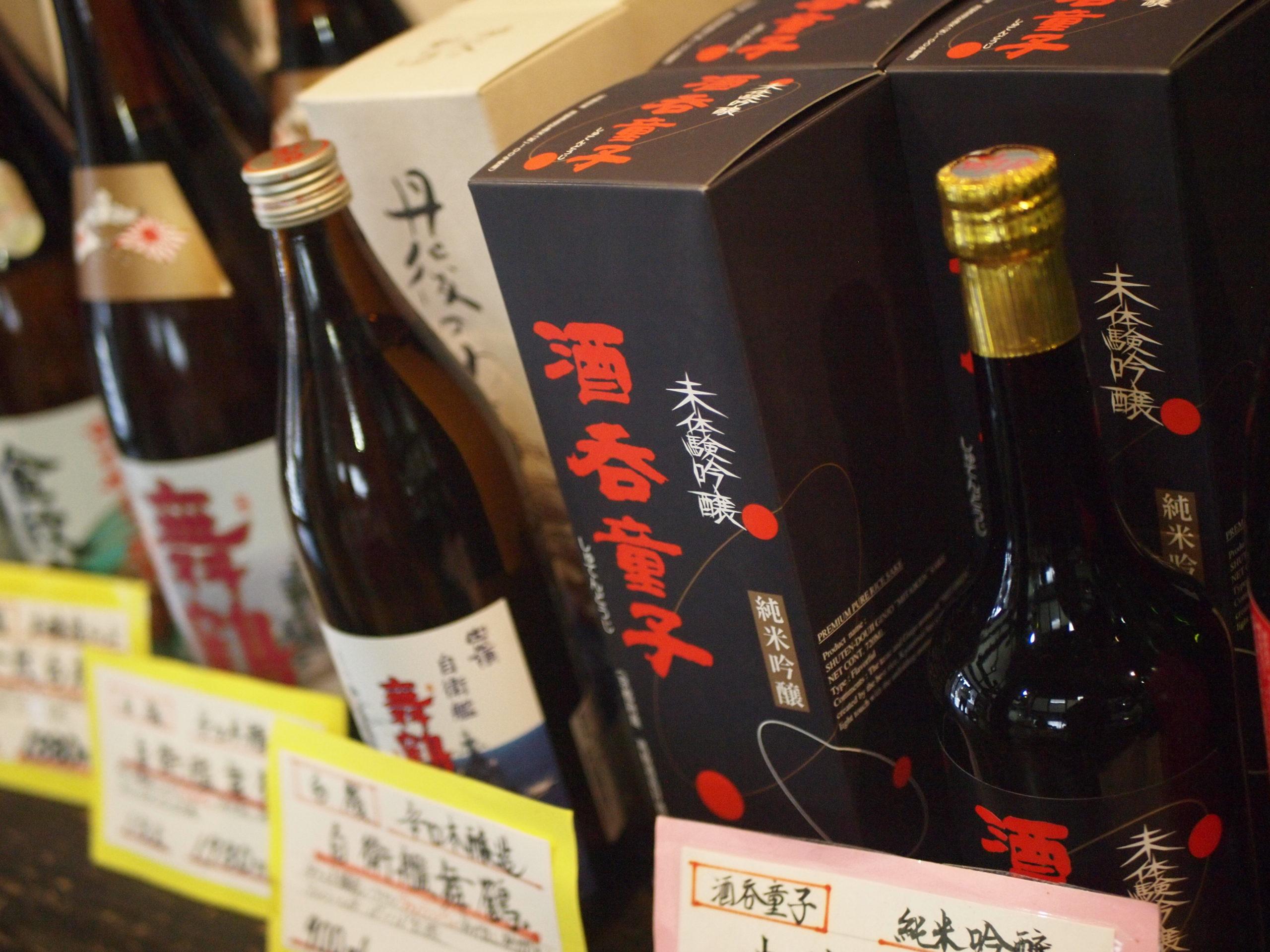 日本酒 酒天童子