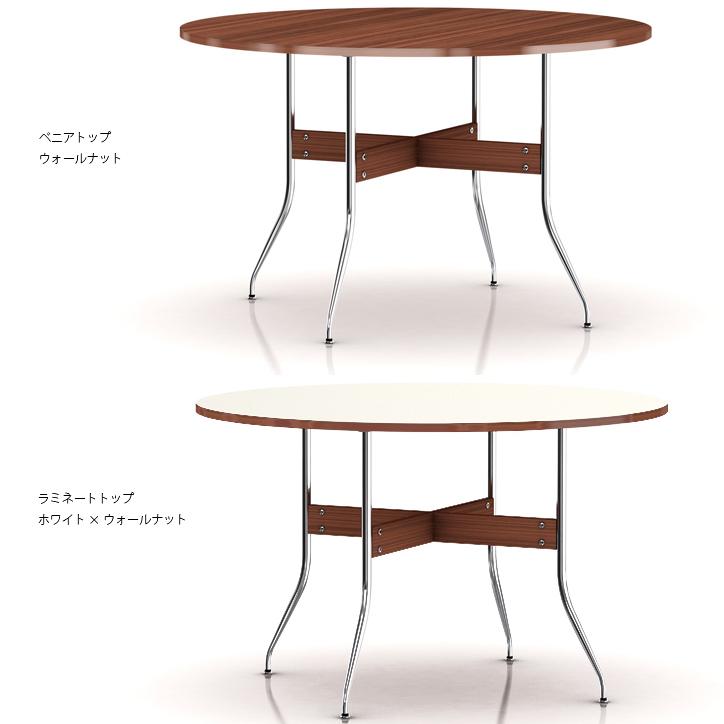 ネルソンスワッグレッググループダイニングテーブル画像6